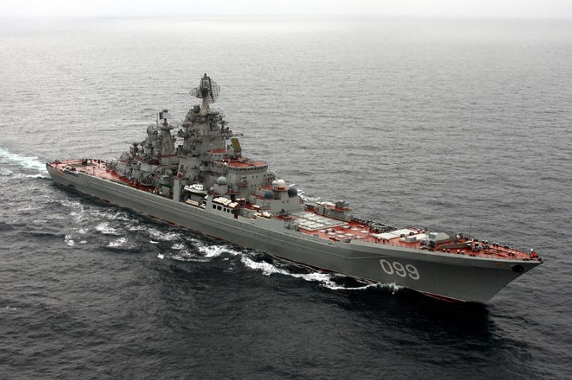 'Pyotr Velikiy'.