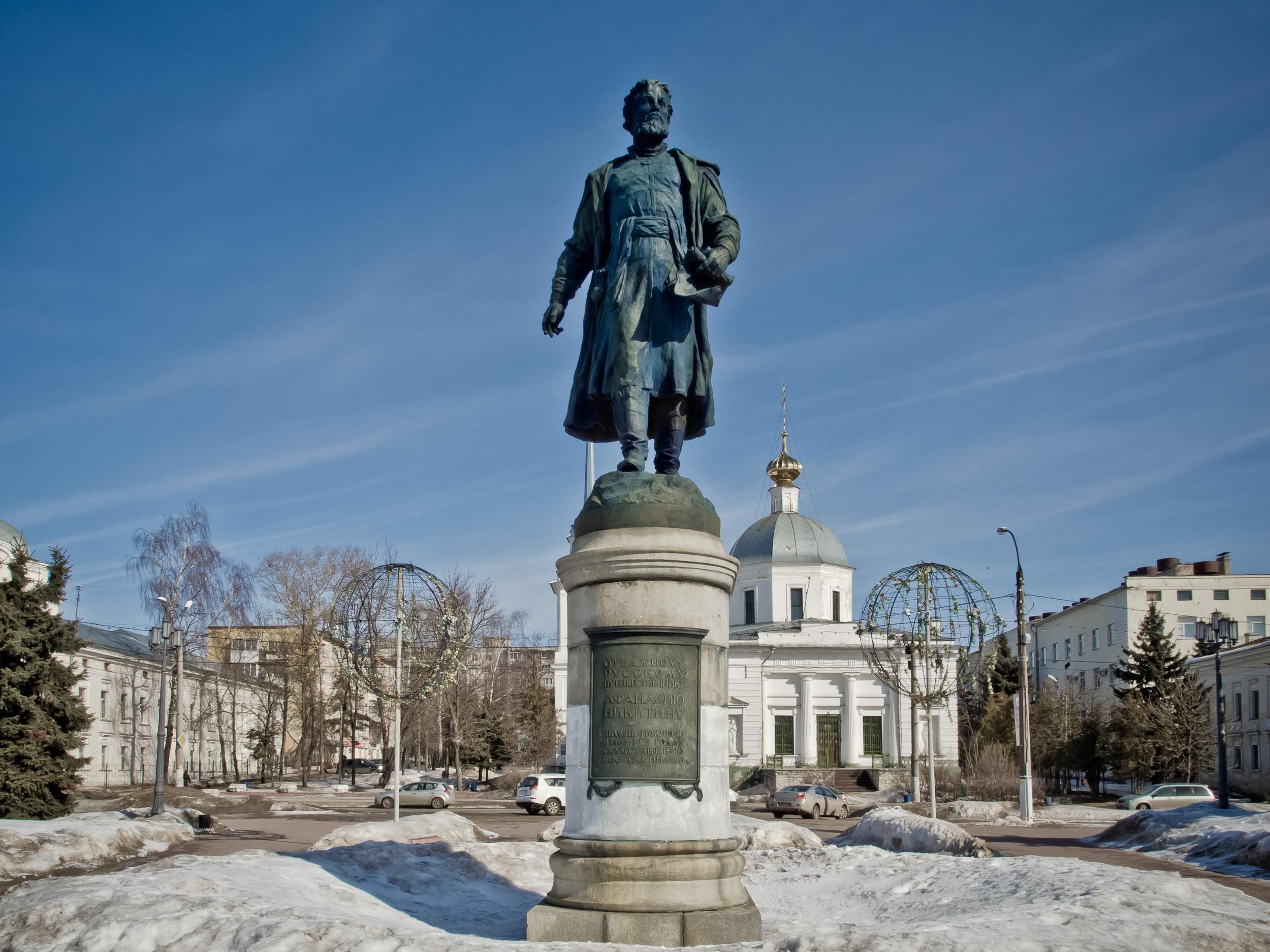 Monument to Afanasy Nikitin in Tver.