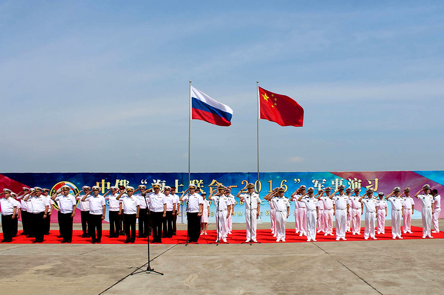 "Joint Russian-Chinese naval drill ""Joint Sea-2016"" was held in the South China Sea on September 12-19."