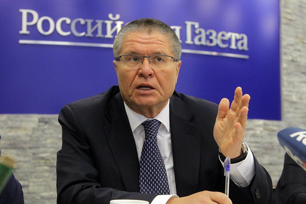 Alexey Ulyukayev, Russia's Economic Development Minister.
