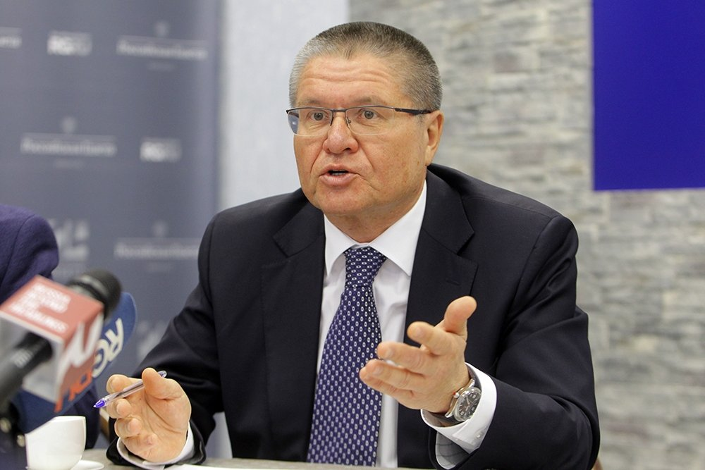 Alexey Ulyukayev, Russia's Economic Development Minister.