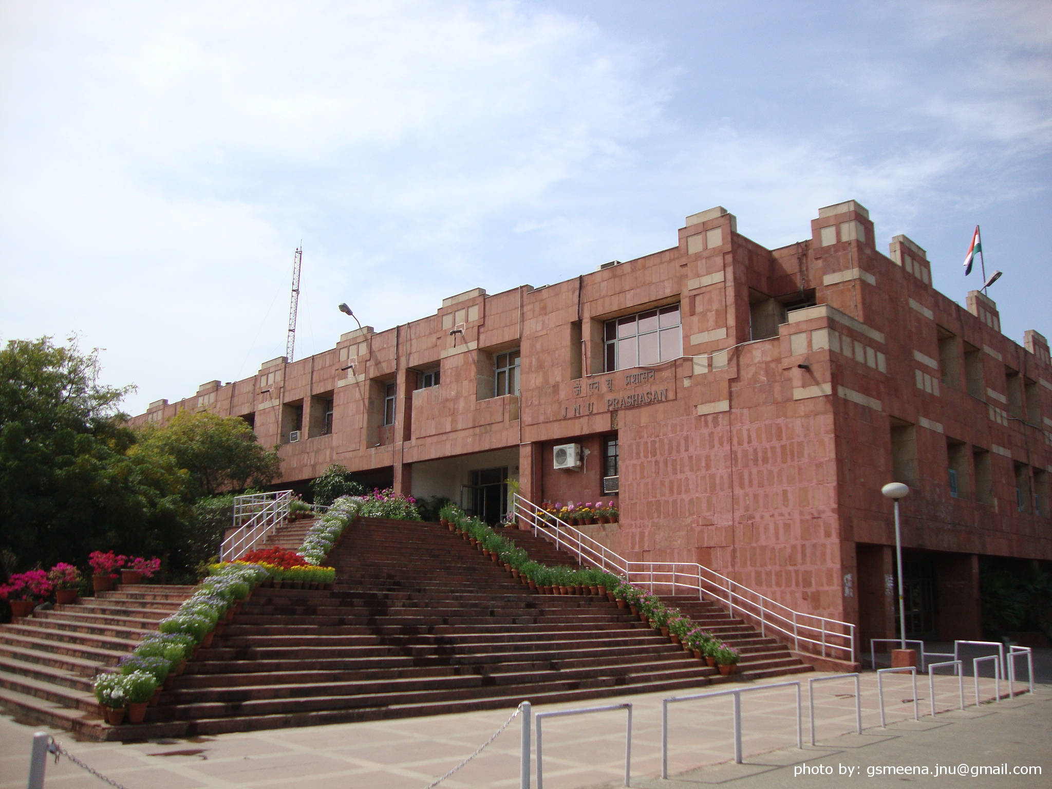 JNU administrative building. Source: gsmeena.jnu@gmail.com