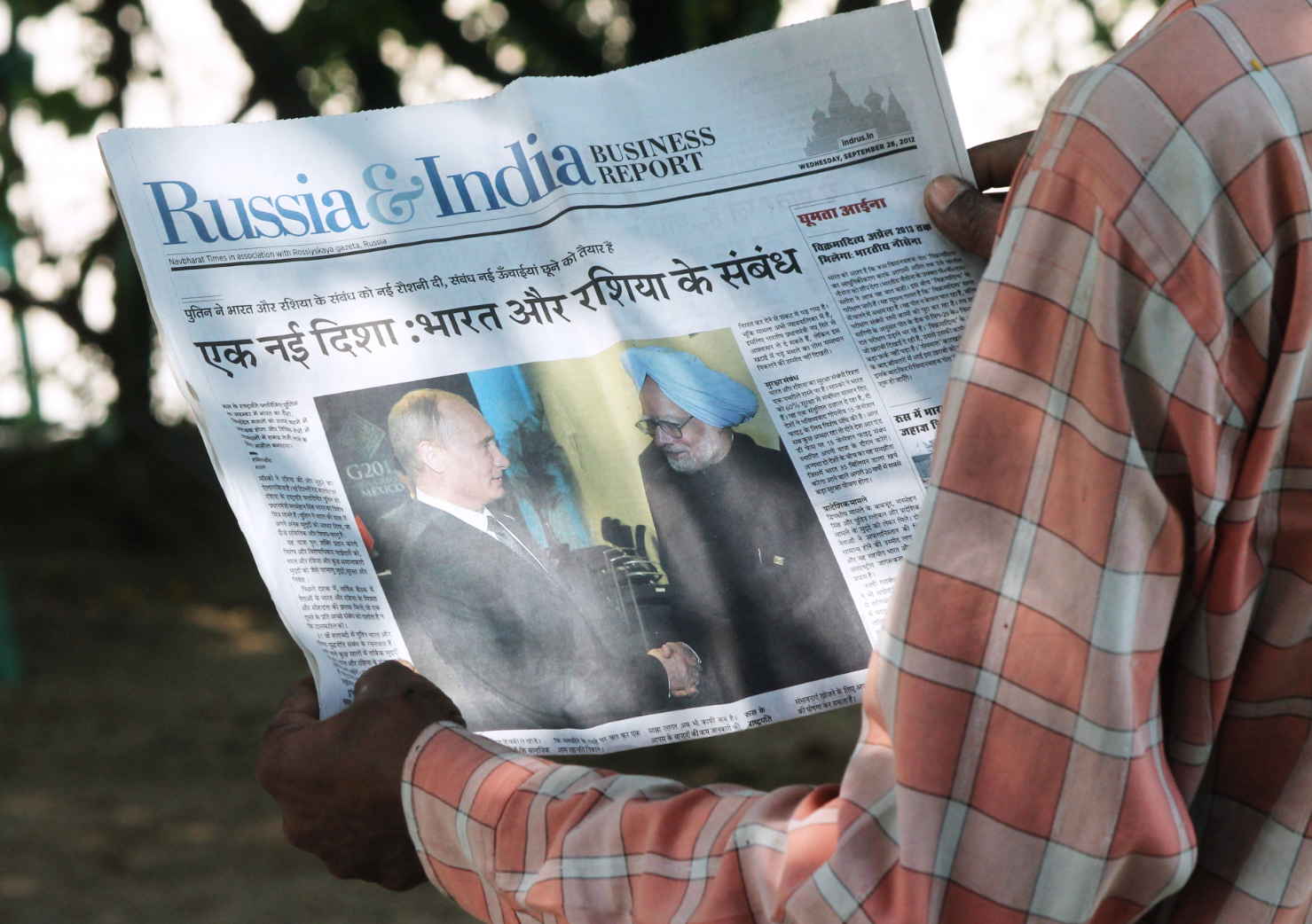 Indians do not get enough access to impartial news from Russia. Pictured: RBTH print supplement to the Navbharat Times, 2012. Source: Alexander Antipin/TASS
