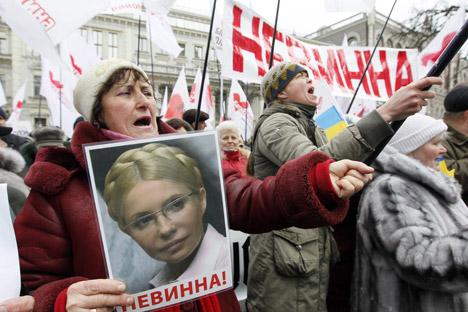 Sostenitori in piazza per Yulia Tymoshenko (Foto: Itar-Tass)