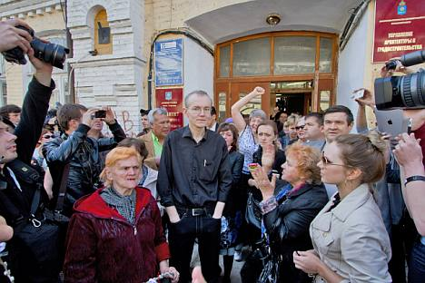 Oleg Shein e i suoi sostenitori (Foto: Kommersant)