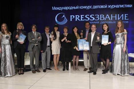 La consegna del premio PressZvanie (Foto: Ufficio Stampa)