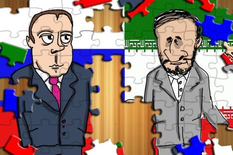Vignetta: Niyaz Karim