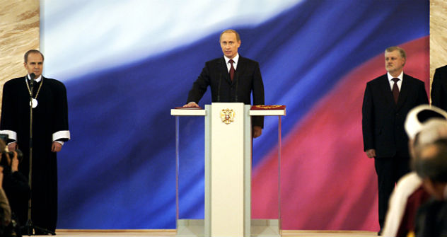 La cerimonia di nomina del Presidente della Federazione Vladimir Putin nel 2004 (Foto: Itar-Tass)