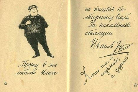 Una delle immagini caricate sulla pagina Facebook dedicata alla Biblioteca Cechov