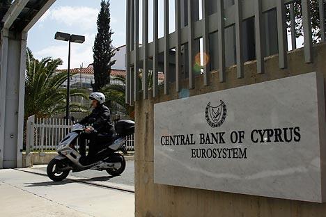 Cipro si rivolge alla Russia per avere aiuti finanziari (Foto: AP)