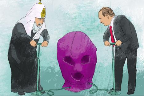 Vignetta: Natalia Mikhailenko