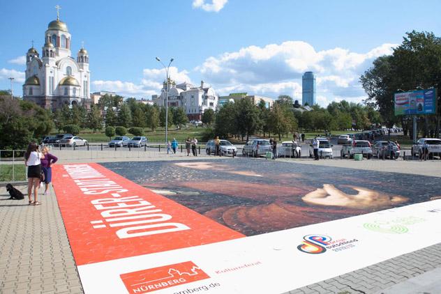 Il puzzle da record è stato composto unendo oltre mille tessere grandi 70 centimetri (Foto: Ufficio Stampa)