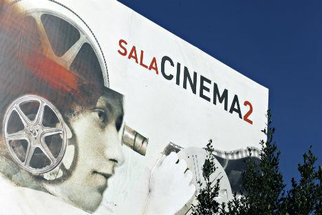 Il Festival Internazionale del Film di Roma si è chiuso lasciando a mani vuote i registi della Federazione (Foto: Ufficio Stampa / www.romacinemafest.it)