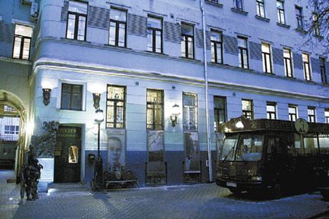 La Casa di Bulgakov a Mosca (Foto: Daria Kozyreva)