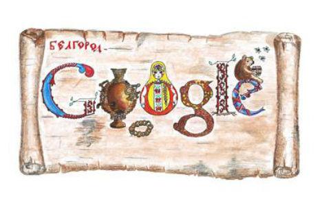 Il logo realizzato dal giovane Petr Alexeev e ripreso da Google sulla sua pagina di ricerca (Credit: www.google.ru)