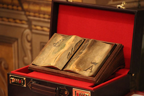 Il riconoscimento letterario consegnato nella cerimonia di premiazione che è si svolta al Centro russo di Scienze e Cultura di Roma (Foto: Ufficio stampa)
