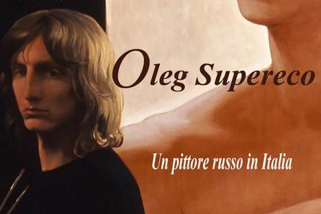 Oleg Supereco