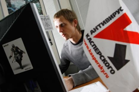 Kaspersky Lab ha scoperto una rete di spionaggio informatico che ha lanciato una serie di attacchi mirati ai sistemi delle organizzazioni internazionali diplomatiche (Foto: Kommersant)