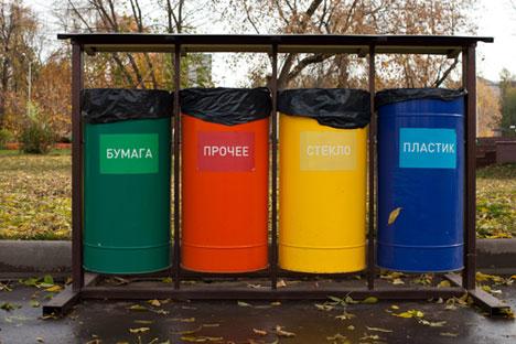 Les sociétés devront organiser des points de ramassage d'ordures, en informer le public, assurer la collecte et le recyclage des déchets.Crédit photo : Lori / LegionMedia