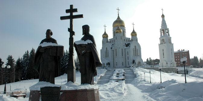Il monumento di Cirillo e Metodio a Khanty-Mansiysk (Foto: PhotoXpress)