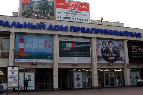 Il cinema 35mm di Mosca ospita la nuova edizione del Festival Nice (Foto: Nikita Khokhlov)