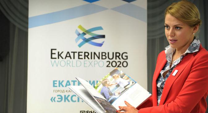 La presentazione al Bie e alla stampa della candidatura di Ekaterinburg a Expo 2020 (Foto: Pavel Lysizin / RIA Novosti)