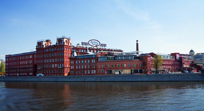 "La sede dell'ex fabbrica dolciaria ""Krasny Oktiabr"" a Mosca (Foto: Lori Legion Media)"