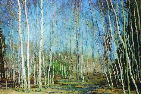 Vasilij Bachkeev, Primavera blu (1930)