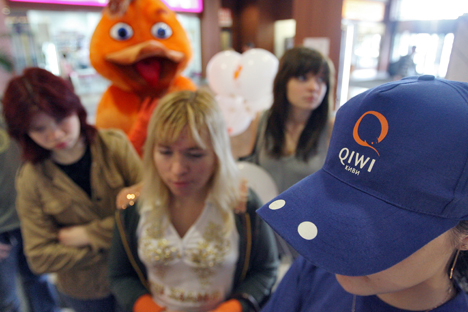 Qiwi gestisce una catena di 169.000 terminal di pagamento, che operano sulla base di commissioni (Foto: Kommersant)
