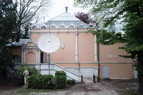 Il padiglione russo alla Biennale di Venezia (Foto: Ufficio Stampa)