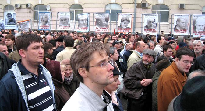 """Manifestanti ricordano la """"Marcia del Milione"""" del 6 maggio 2012 un anno dopo (Foto: Yulia Ponomareva)"""