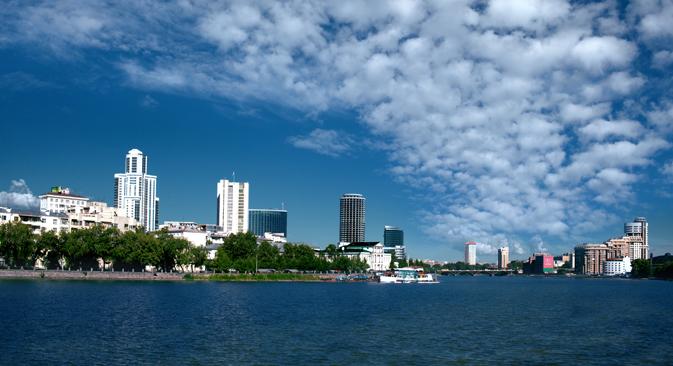 Vista di Ekaterinburg (Foto: Lori / Legion Media)