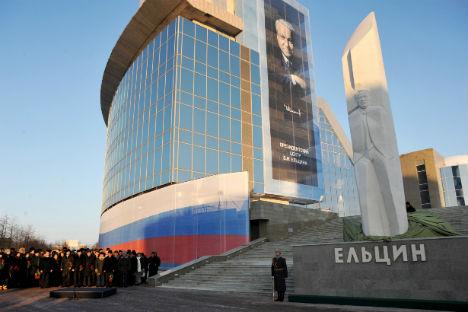Il Centro presidenziale Boris Eltsin sorgerà a Ekaterinburg (Foto: PhotoXPress)