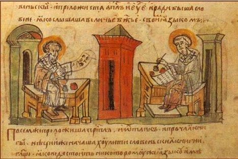 La Chiesa, non meno dei commerci, ebbe un ruolo essenziale nella diffusione della scrittura nella Russia medievale (Fonte: Centro culturale russo)
