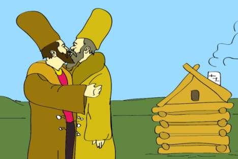 Vignetta di Dan Pototsky