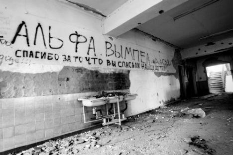 La palestra della scuola Numero 1 di Beslan resta il luogo dei ricordi: in alcune zone dell'edificio, le mura ancora macchiate di sangue sono la fresca testimonianza della tragedia (Foto: Getty Images/Fotobank)