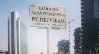 Il nostro speciale su Anna Politkovskaya
