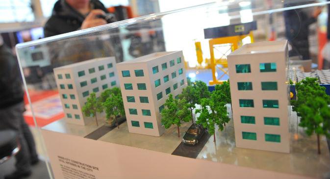 Mosca è la regione più attraente per gli investimenti immobiliari (Foto: PhotoXpress)