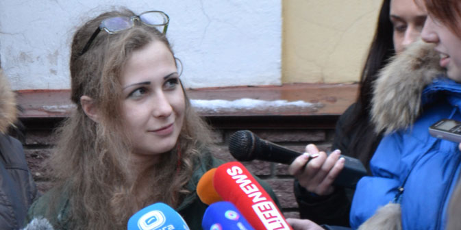 Maria Alekhina è stata liberata grazie all'amnistia concessa dal Cremlino (Foto: Itar Tass)