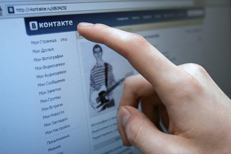 Il social network russo ha recentemente registrato il record di 60 milioni di visite in un solo giorno (Foto: Kommersant)