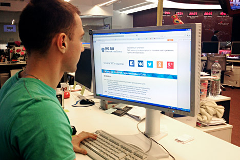 Il sito Internet di Rossiyskaya Gazeta fuori uso (Foto: Russia Oggi)