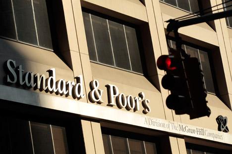 In Russia potrebbe presto nascere un'agenzia nazionale di rating finanziario (Foto: Reuters)