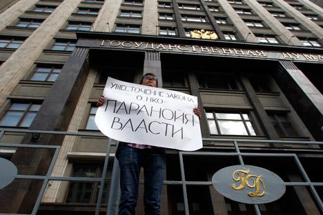 Le verifiche hanno interessato sei organizzazioni per la difesa dei diritti umani  (Foto: Reuters)