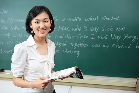 Insegnanti stranieri di lingua a Mosca (Foto: Shutterstock / Legion-Media)