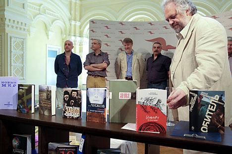 I finalisti del premio Big Book 2014 (Foto: Itar Tass)
