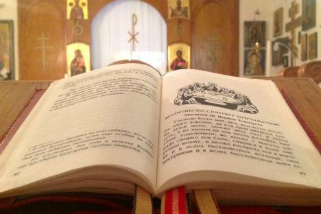 Uno dei testi sacri (Foto: Simone Lupino)