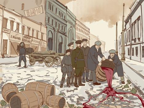 Andrey Makarevich come fermato bere - Seigniorial Mikhail e alcolismo