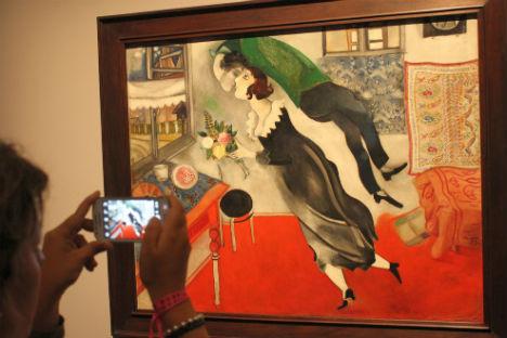 Una delle opere in mostra (Foto: Evgeny Utkin)