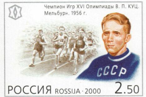 Francobollo dedicato a Vladimir Kuts (Fonte: Wikipedia)