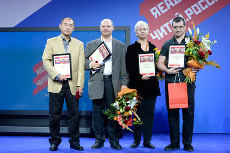 I vincitori del concorso. Da sinistra: Liu Wenfei dalla Cina, Alexander Nizberg dall'Austria, Marian Schwarz dagli USA e Alejandro Ariel Gonzales dall'Argentina (Foto: Mikhail Sinitsyn / Rossiyskaya Gazeta)